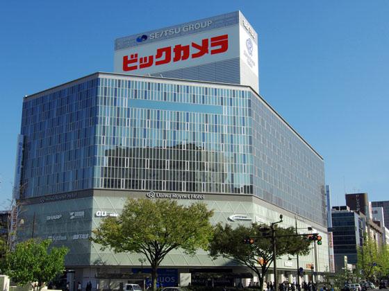 ビックカメラ岡山駅前店