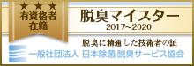 banner2017_2020