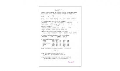 ココピア 岡山市北区家財整理 アンケート