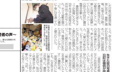 リサイクル201025_19_03 (1)_page-0001
