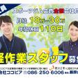 19aaffbb-4547-43c9-b9a7-631c1eecbb03