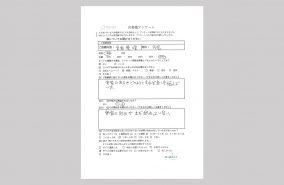 兵庫県 家財整理