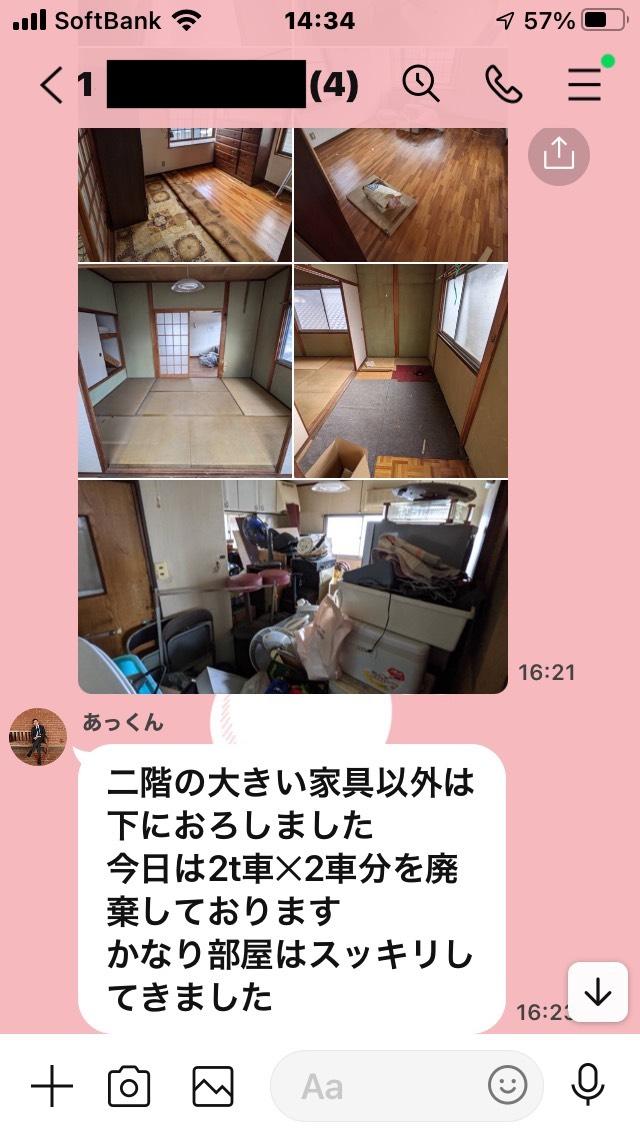 S__63717402